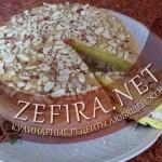 Торт «А-ля Киевский»