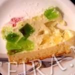 Торт-желе «Мозаика»