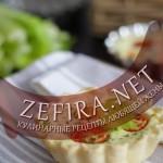 Тарталетки – рецепт с помидорами и сметанным суфле