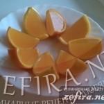 Желе в апельсине «Оранжевое настроение»