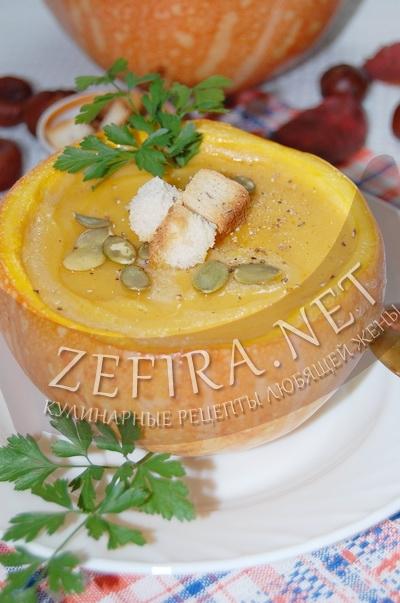 Суп-пюре из тыквы и овощей -  рецепт и фото