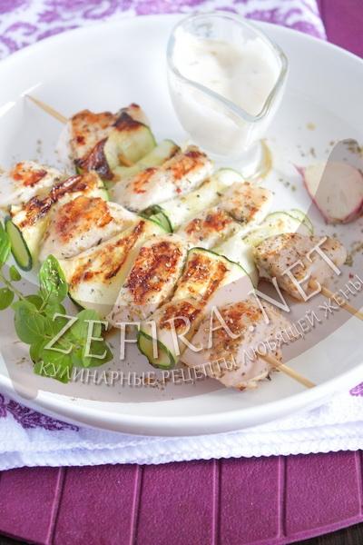 Шашлык из курицы с кабачками - рецепт с фото