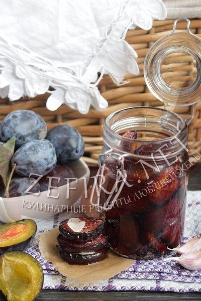Пряные вяленные сливы - рецепт и фото