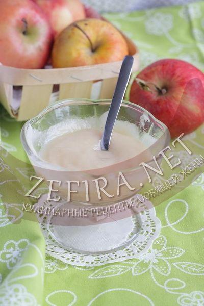 Пюре из яблок неженка - рецепт и фото