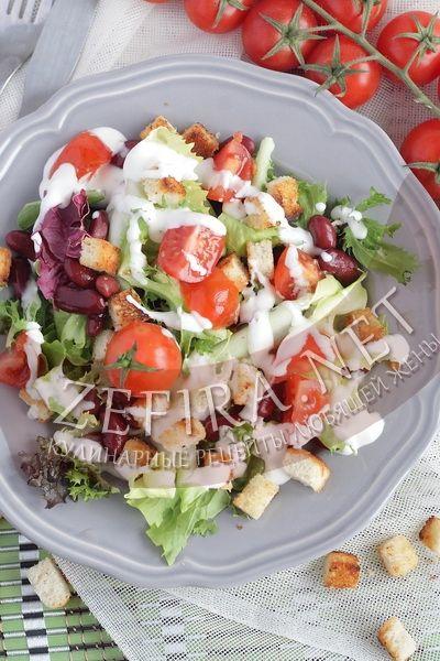 Рецепт салата с фасолью, сухариками и чесночной заправкой - фото