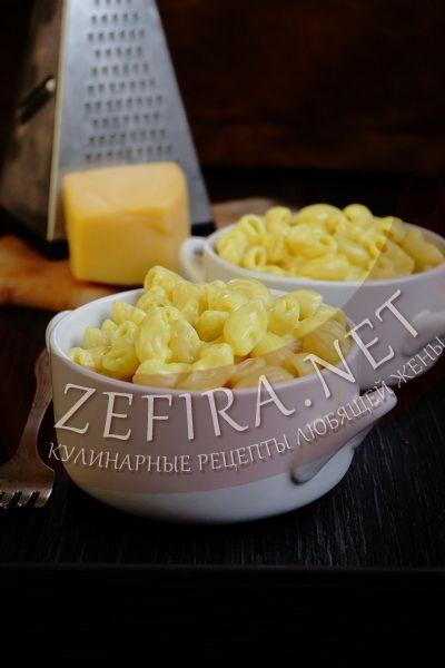 Макароны с сыром по-американски - рецепт и фото