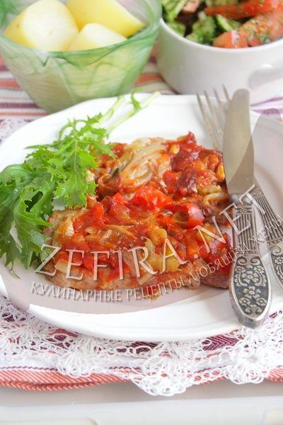 Мясо по-мексикански - рецепт и фото
