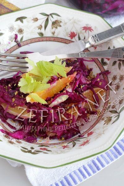Салат из красной капусты с апельсином - рецепт и фото