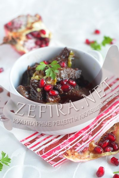 Тушеная говядина в гранатовом соусе - рецепт и фото