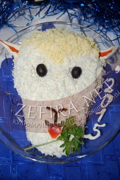 Оформление салата на год козы