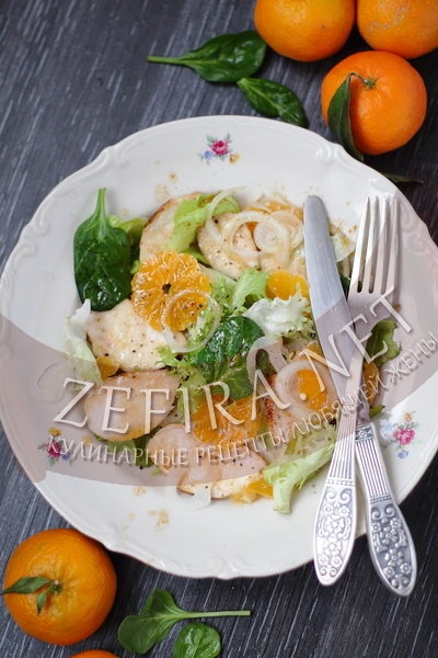 Салат с мандаринами и курицей - рецепт и фото