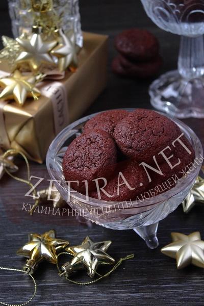 Шоколадное Рождественское печенье - рецепт и фото