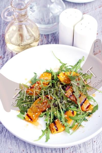 Салат из тыквы с рукколой - рецепт и фото