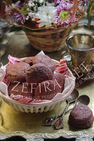Домашнее шоколадное печенье - рецепт и фото