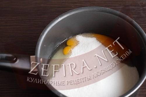 Заварной масляный крем - шаг 1