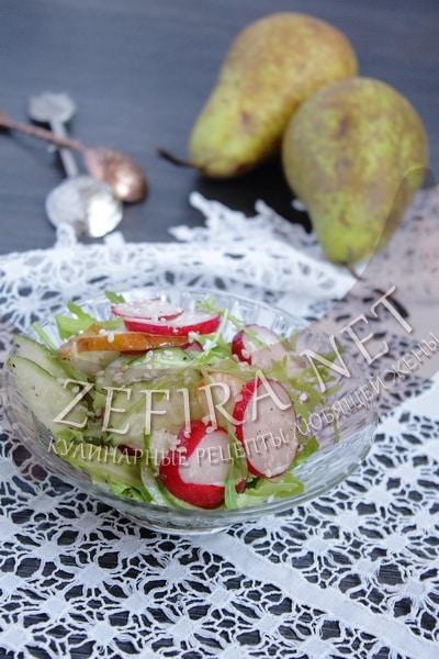 Салат из редиса и огурцов с грушей - рецепт и фото