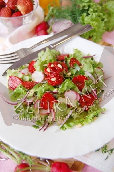 Салат с клубникой, редисом и кедровыми орехами - рецепт и фото