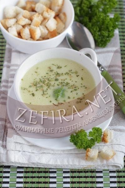 Крем суп из кабачков с сыром - рецепт и фото