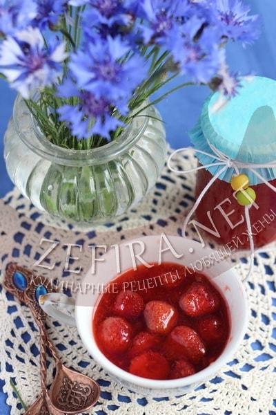 Варенье из клубники 5 минутка - рецепт и фото