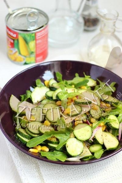 Салат из свежих кабачков с огурцами и кукурузой - рецепт и фото