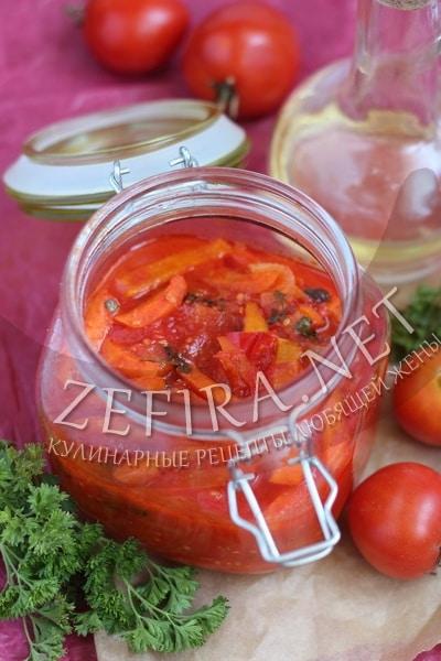 Лечо из помидоров, моркови и болгарского перца - рецепт и фото