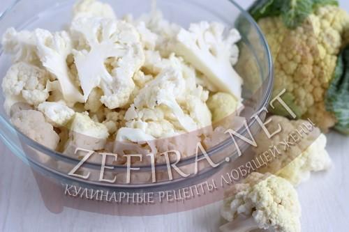 Запеканка из цветной капусты с сыром - шаг1 приготовления