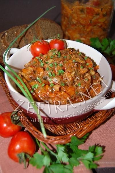 Грибная икра с овощами на зиму - рецепт и фото