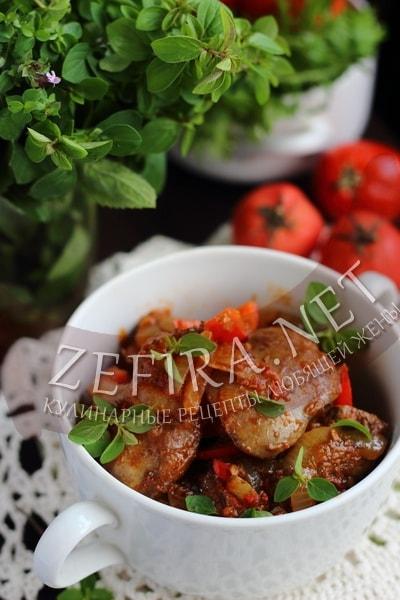 Печень «По-болгарски» с перцем и помидорами - рецепт и фото