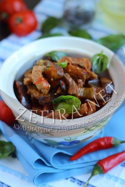 Свинина тушеная с баклажанами и помидорами - рецепт и фото