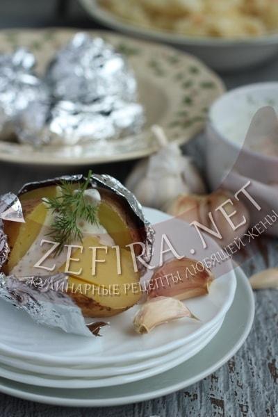 Картофель, запеченный в фольге в духовке - рецепт и фото