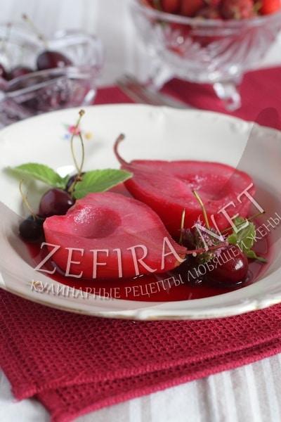 Запеченные в духовке груши в вишневом соусе - рецепт и фото