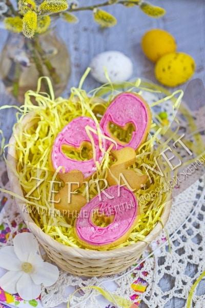 Медовое печенье на Пасху - рецепт и фото