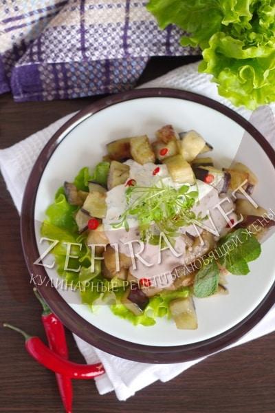 Баклажаны с соусом из йогурта - рецепт и фото