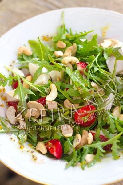 Салат с клубникой, рукколой и сыром моцарелла - рецепт и фото
