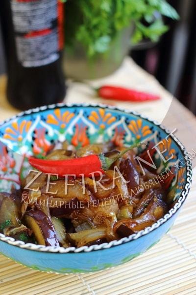 Cладкие баклажаны с соевым соусом и чесноком - рецепт и фото