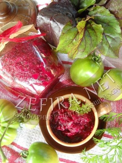 Салат на зиму из зеленых помидоров и свеклы  - рецепт и фото