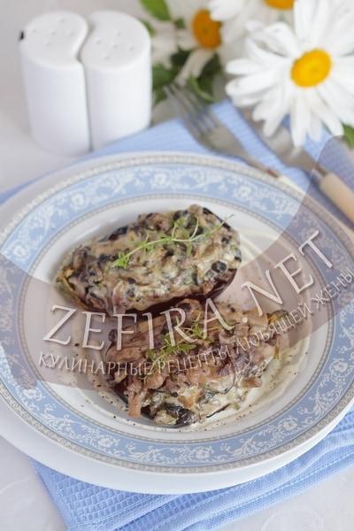 Баклажаны, фаршированные шампиньонами, запеченные в духовке - рецепт и фото