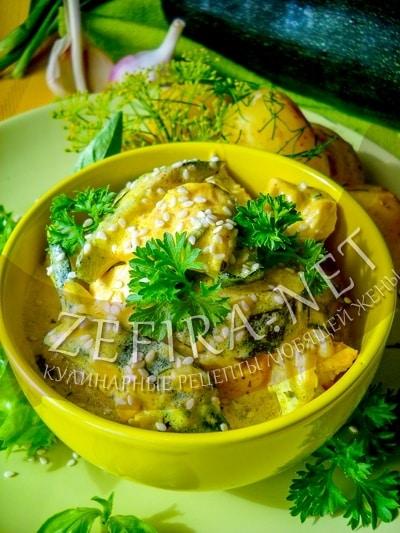 Куриное филе с кабачками в сметанном соусе