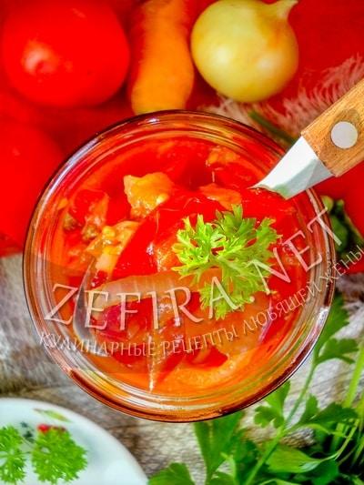 Салат из помидор, перца, моркови и лука на зиму - рецепт и фото