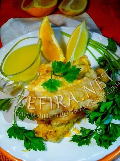 Минтай жареный «Золотистый» с цитрусовым соусом - рецепт и фото